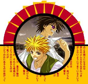 Ruri No Shima Raw Ep01 704X396 Avi